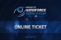 Gigabyte Windforce Dota 2 Cup