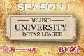 Beijing University Dota 2 League