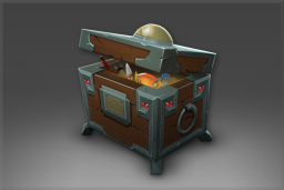 Cosmetic icon Armory Expander.png