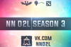 NN Dota 2 League Season 3