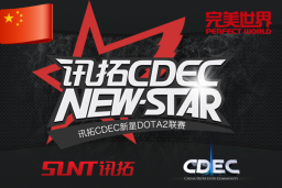 Cosmetic icon Sunt CDEC New Star Cup.png