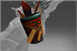 Basket of the Foreteller's Oath