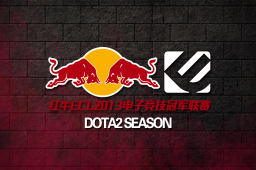 Cosmetic icon REDBULL Esports Champion League 2013.png