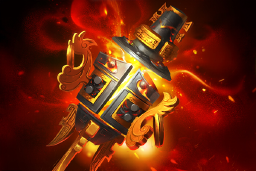 Cosmetic icon Treasure of the Dota 2 Asia Championships 2017.png