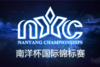 Nanyang Championships (Ticket)