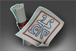 Cosmetic icon Recipe Artificer's Chisel.png