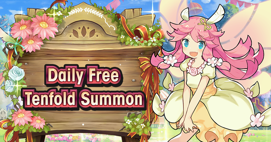 Banner Top Daily Free Tenfold Summon.png