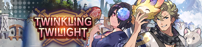Banner Twinkling Twilight.png