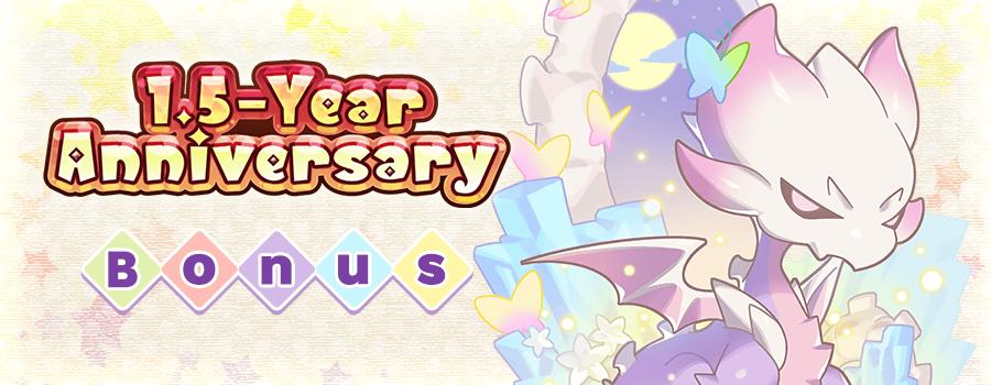 Banner 1.5 Year Anniversary Bonus.png
