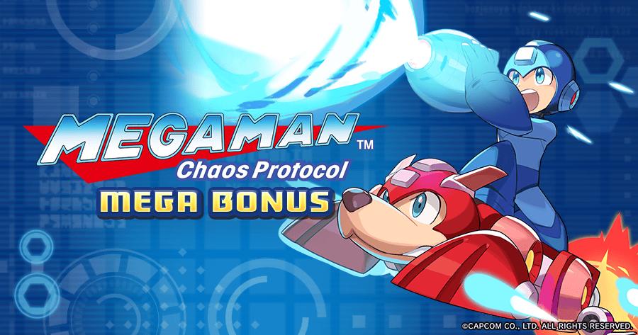 Banner Mega Man Chaos Protocol Mega Bonus.png