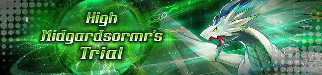 Banner High Midgardsormr's Trial.png