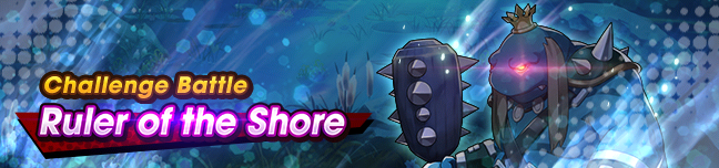 Banner Ruler of the Shore.png