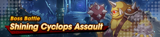 Banner Shining Cyclops Assault.png