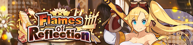 Banner Flames of Reflection.png