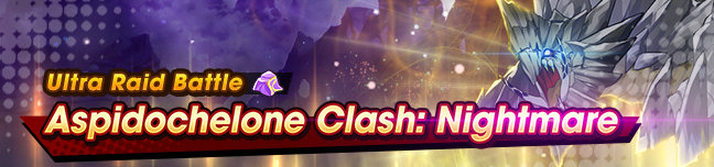 Banner Aspidochelone Clash Nightmare.png
