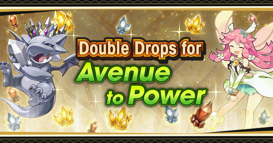 Banner Top Double Drops for Avenue to Power.png