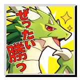 10028 jp.png