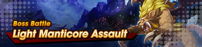 Banner Light Manticore Assault.png