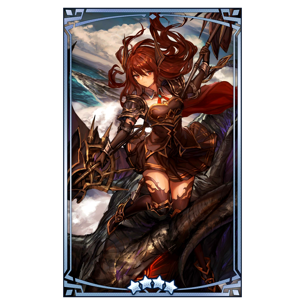 Lord Of The Dragons Wiki: Dragalia Lost Wiki