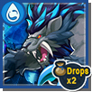 Greedy Manticore Enemy Icon Double Drops.png