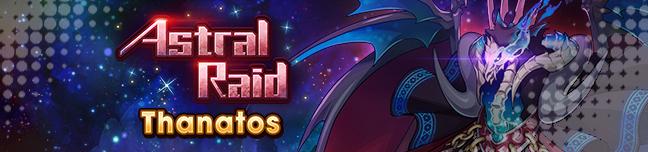 Banner Thanatos (Astral Raid).png