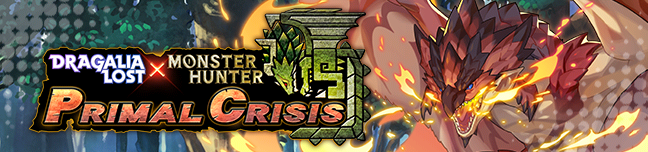 Banner Monster Hunter Primal Crisis.png
