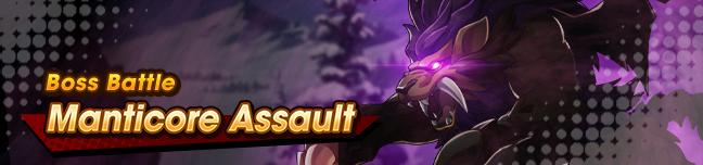 Banner Manticore Assault.png