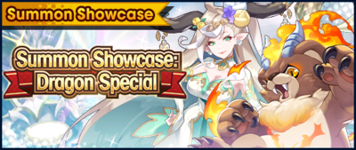 Banner Summon Showcase Dragon Special (Oct 2019).png