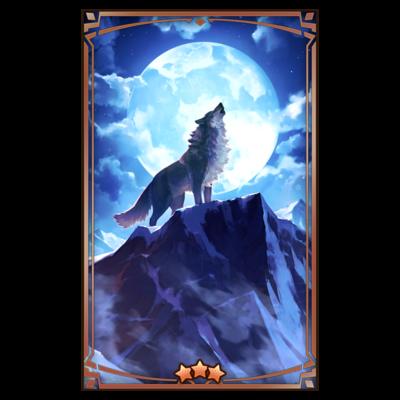 Howling Predator - Dragalia Lost Wiki