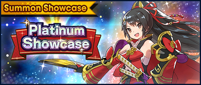 Banner Summon Showcase 5★ Adventurer Platinum Showcase (Dec 2019).png