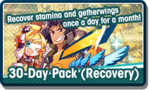 30-Day Pack (Recovery).png