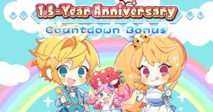 Banner 1.5 Year Anniversary Countdown Bonus.png