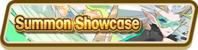 Dragon Special (May 2020) Summon Top Banner.png