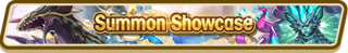 Dragon Special (Jul 2019) Summon Top Banner.png