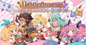 Banner Top 1st Anniversary Countdown Bonus.png