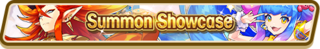 Dragon Special (Feb 2020) Summon Top Banner.png