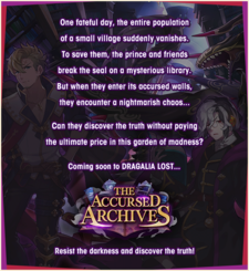 The Accursed Archives Jikai Preview 01.png