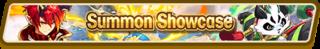 Dragon Special (Jun 2019) Summon Top Banner.png