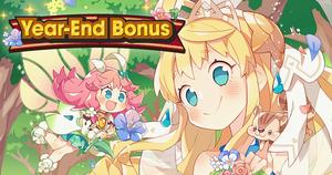 Banner Year End Bonus.png