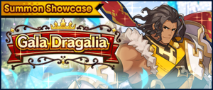 Banner Summon Showcase Gala Dragalia (Mar 2019).png