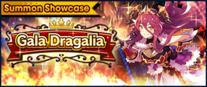 Banner Summon Showcase Gala Dragalia (May 2019).png