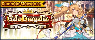 Banner Summon Showcase Gala Dragalia (Nov 2019).png