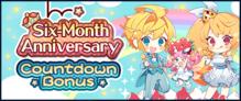Six-Month Anniversary Countdown Bonus.png