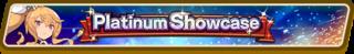 5★ Gala Dragalia Platinum Showcase 2 (Mar 2020) Summon Top Banner.png