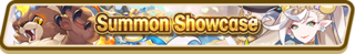 Dragon Special (Oct 2019) Summon Top Banner.png