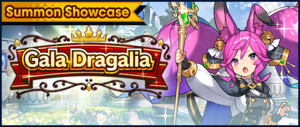 Banner Summon Showcase Gala Dragalia (Jul 2019).png