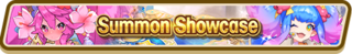 A Crescendo of Courage (Summon Showcase) Summon Top Banner.png