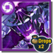 Obsidian Golem Enemy Icon Double Drops.png