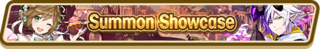 Dulcet Delights Summon Top Banner.png