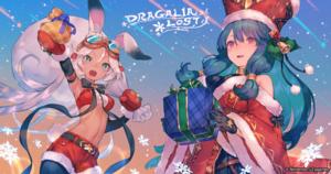 PromotionalArt Happy Dragonyule 2018.png